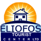 Eliofos Tourist Center Ltd.